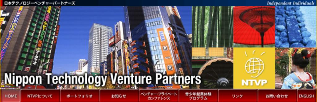 日本テクノロジーベンチャーパートナーズ