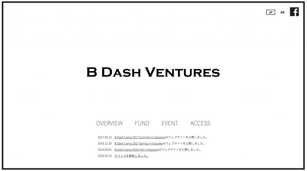 B DASH VENTURES
