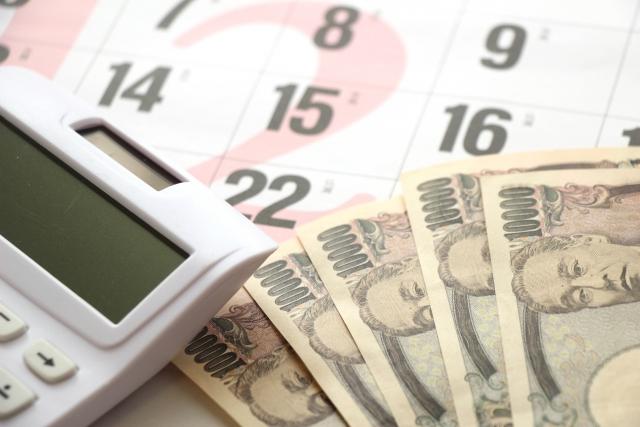 会議の量を減らすには会議のコストを算出しよう