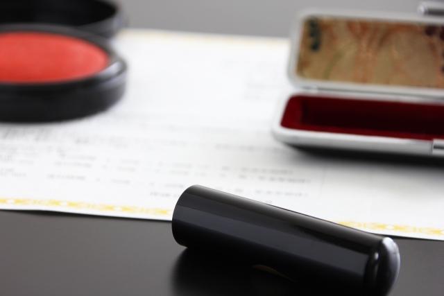 銀行 法人口座 開設 に必要な 書類と印鑑