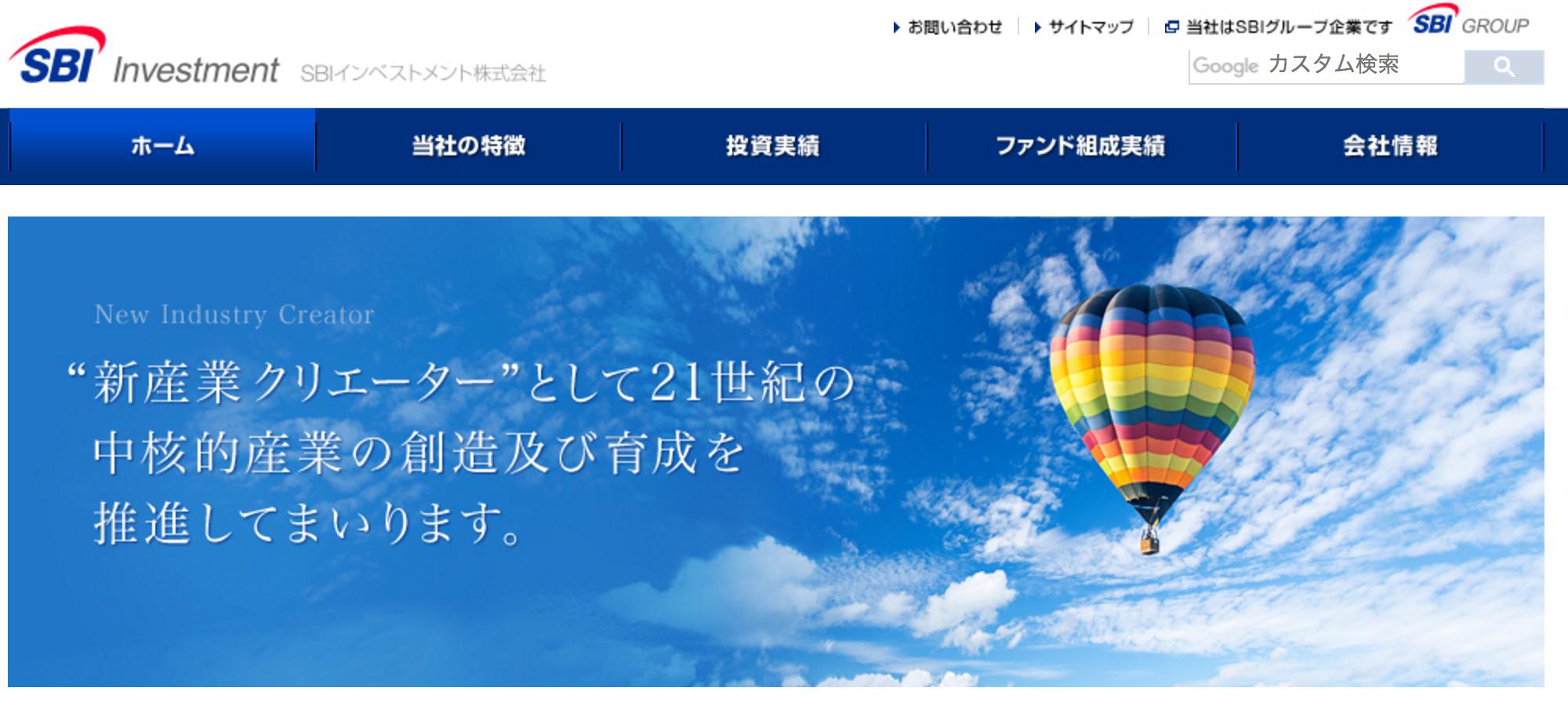 【2017年版】日本の 金融系 ベンチャーキャピタル VC 一覧 まとめ13選-SBIインベストメント