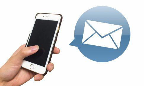 拡大中の SMS ( ショートメッセージ ) の市場規模 ・ 市場動向 について