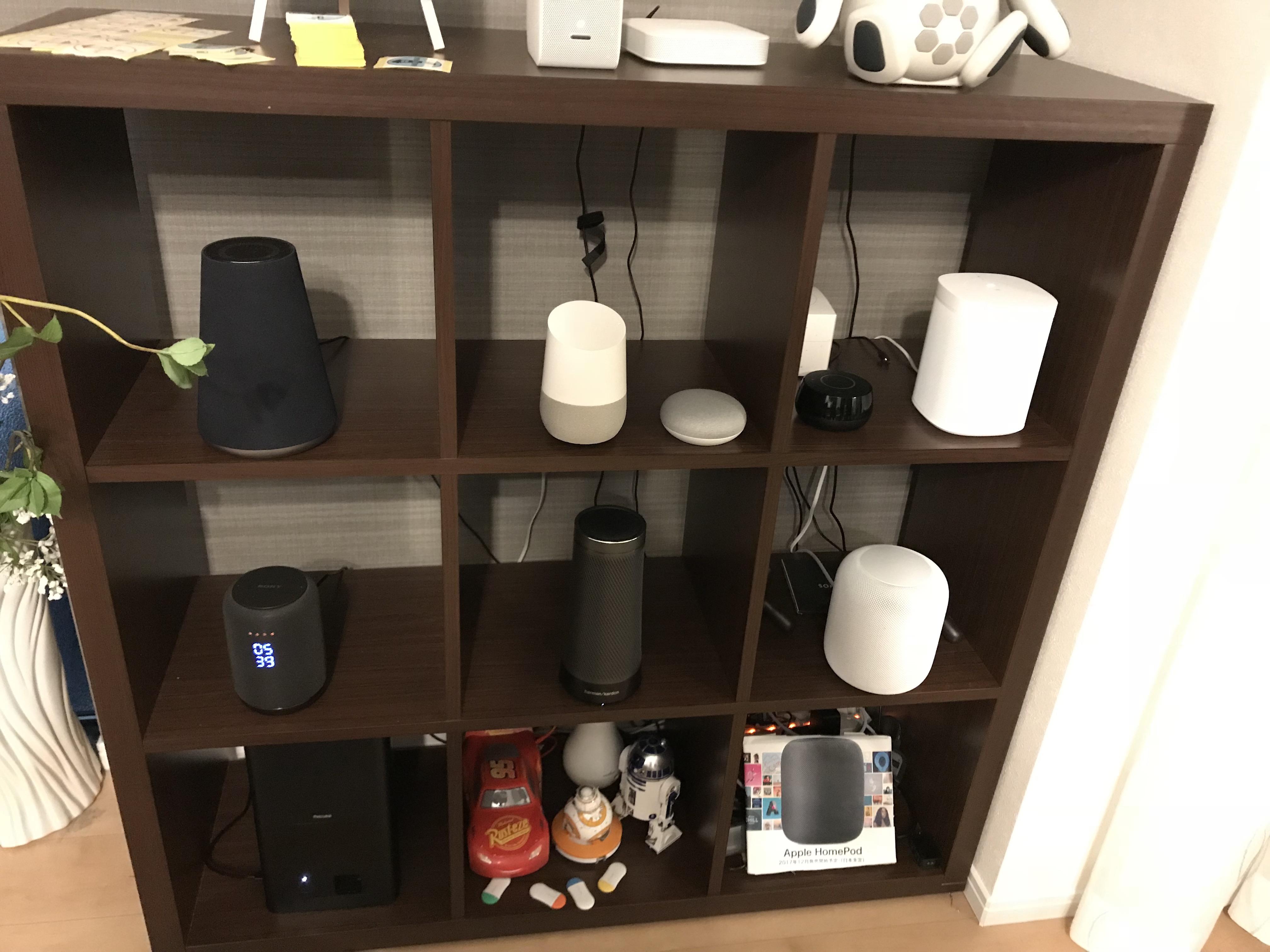日本未公開の最新 スマート家電 : IOT家電 を オープンハウス、ソフトバンクの「MASACASA!」で体験 AIスピーカー
