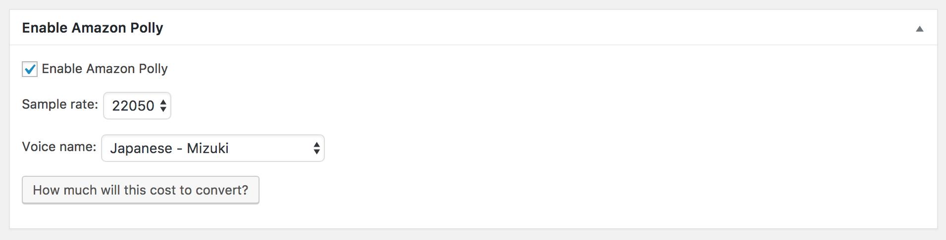 Amazon Polly WordPress設定方法 チェック