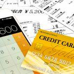 会社設立後 に おすすめ の クレジットカード 比較 と 審査 について