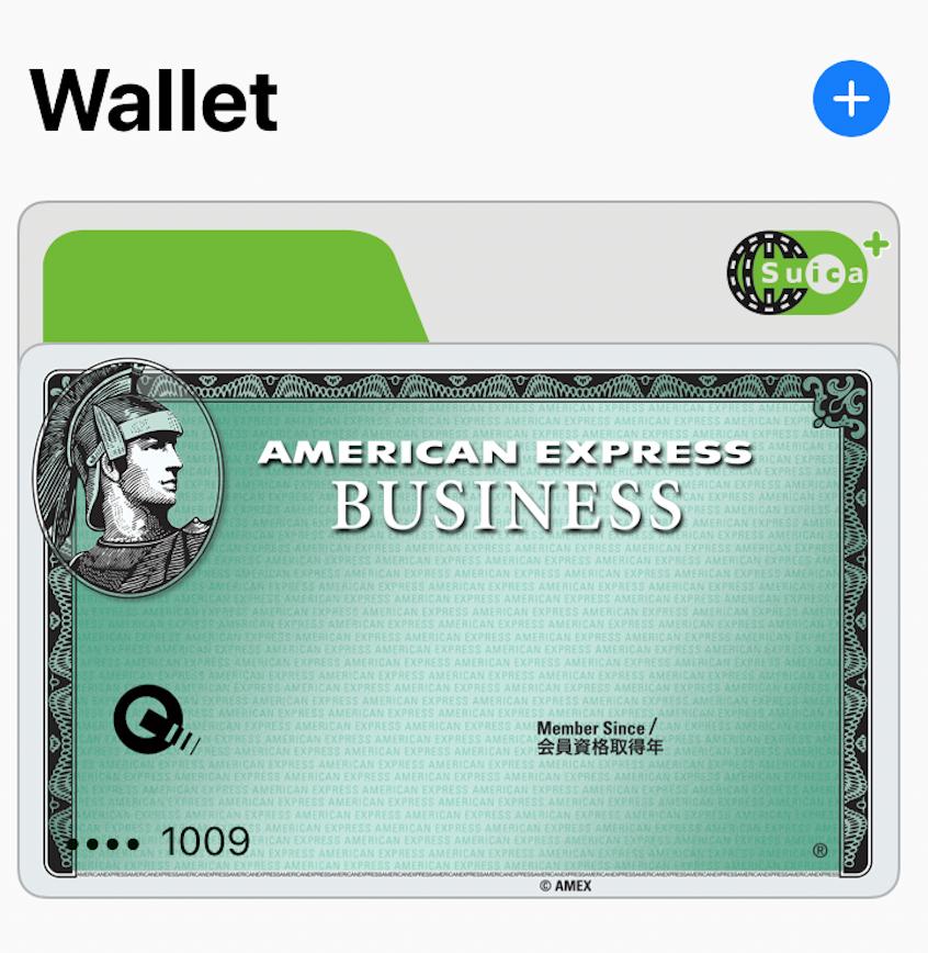 法人カードでWalletアプリからチャージを行う