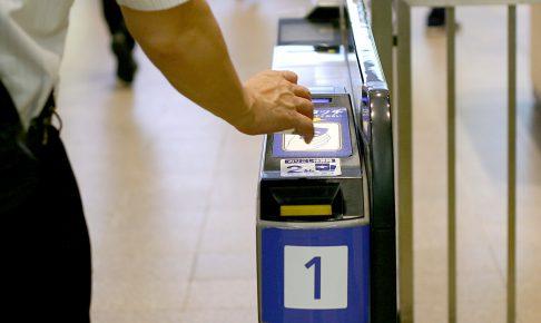 法人カード でPASMOやSUICAなどの 電車代 を オートチャージ できるか