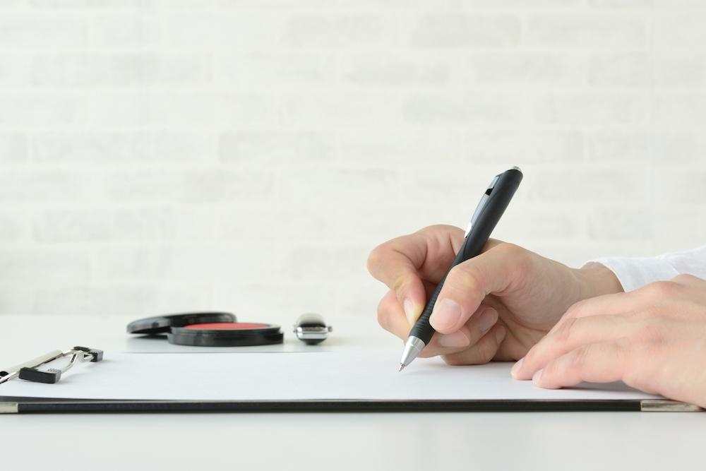 アメリカン・エキスプレス・ビジネスカードの審査基準と申込必要書類について