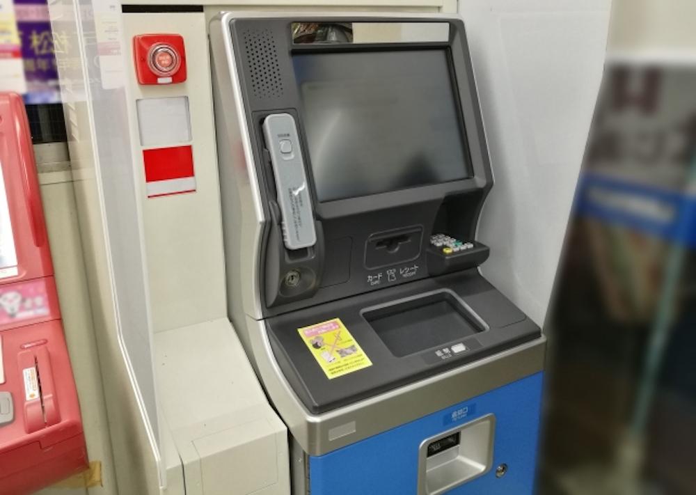 提携ATMで24時間の入出金にも対応
