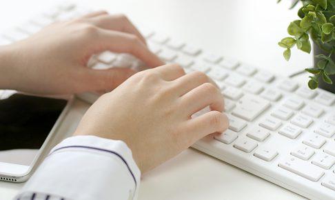 さくらのサーバでGmailを使った独自ドメインメールを無料で使う方法