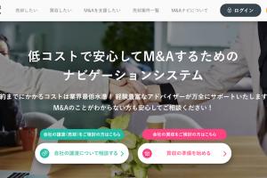 株式会社ALIVAL運営のM&Aマッチングサイト、M&Aナビの特徴と評判とは