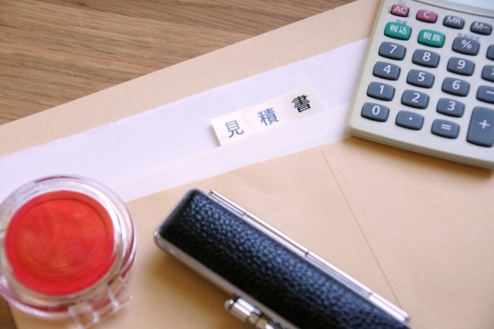 財務会計と管理会計の赤字の違い