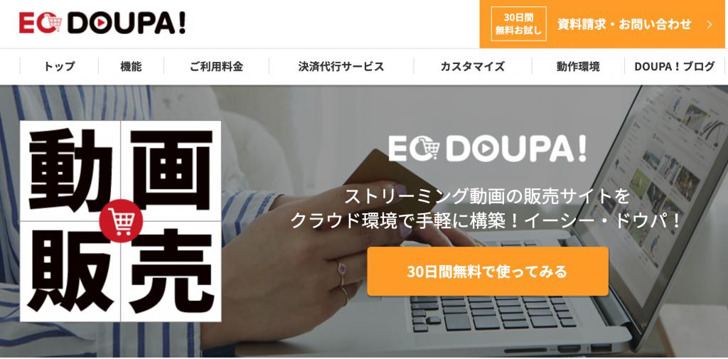 EC-DOUPA!