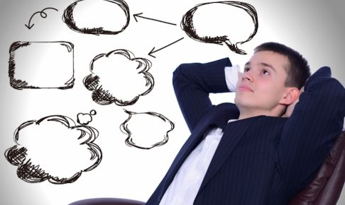 MBAでの受験インタビュー(面接)の質問と対策について