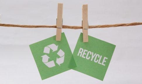 新しいサブスク型のリサイクル店、ドイツのグリュックスローカルとは