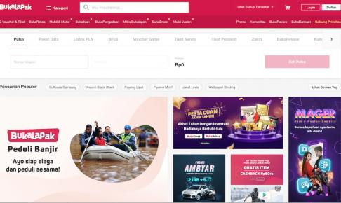 インドネシアのネット通販大手のユニコーン企業ブカラパックとは