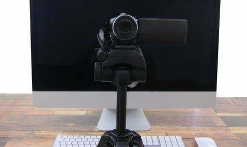 動画ファイルのエンコードとは?エンコードの仕組みについてわかりやすく解説