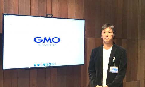 GMOあおぞらネット銀行の法人口座についてマーケティング担当者さんに聞いたサービスの特徴とは