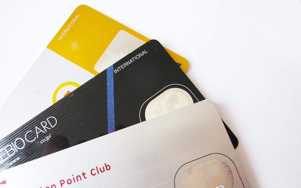 法人カードとビジネスカードの違い、個人与信のカードもあるのか