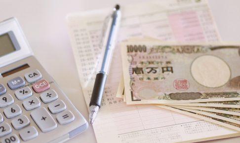 新型コロナウイルスの影響で銀行の法人口座開設や銀行借入に与える影響とは