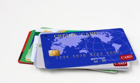 クレジットカードを持ちたい方へおすすめの審査に通りやすいクレジットカードまとめ
