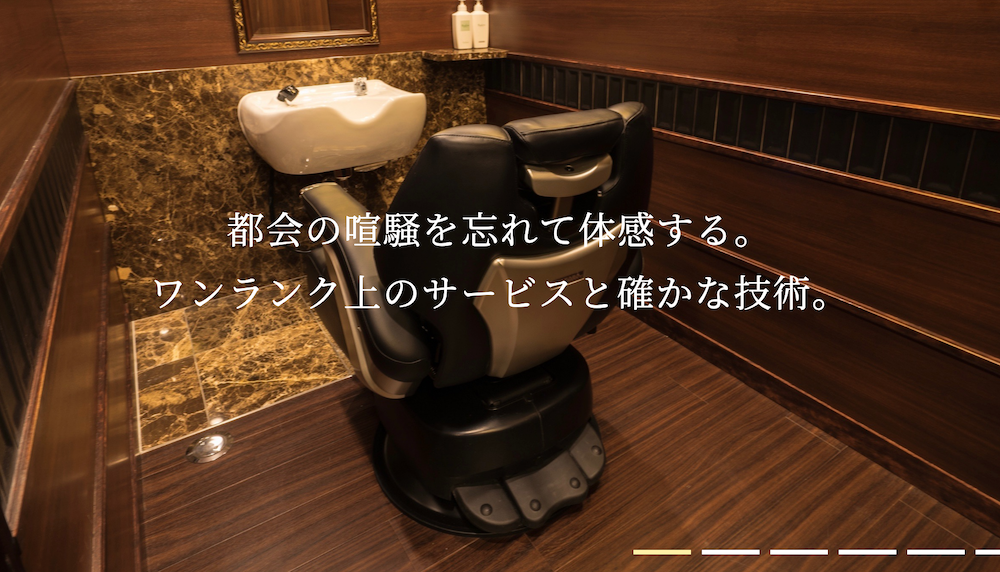 ヒロ銀座(HIRO GINZA)とは