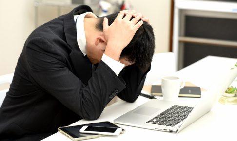 ジャパンネット銀行の法人口座で審査落ちした理由と対処法とは
