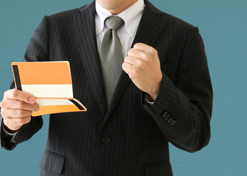 銀行の法人口座の利用目的とは?法人口座は必要かどうか解説