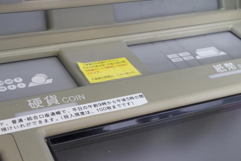 ATMの利用はできる場合とできない場合がある