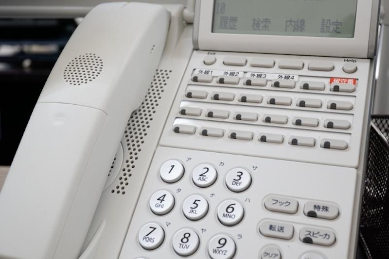 固定電話がなくても法人口座の開設は可能!実体験を元にコツを解説