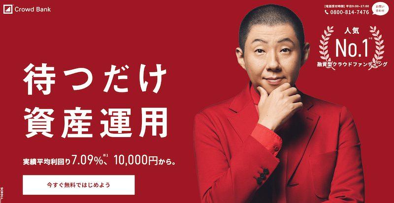 日本 くらう ど 証券 口座 日本証券業協会 - jsda.or.jp
