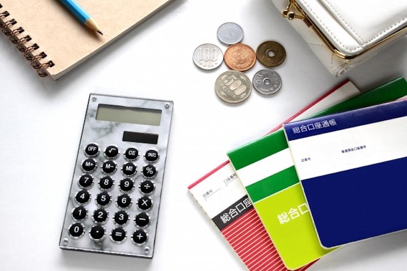 銀行の法人口座を作るための書類について