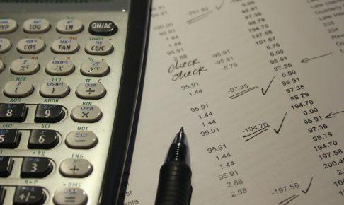 財務会計と管理会計の違い、利用するポイントについて解説